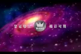 Shnasi xxx video