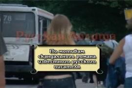 मराठी भाषा चे सेकसि विडियो